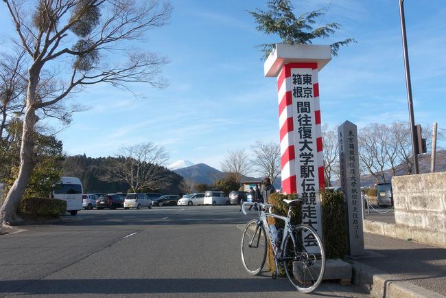 箱根七福神-004