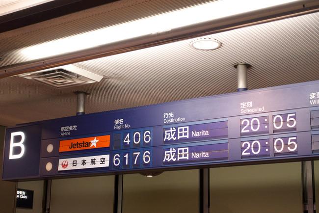 馬島&下灘駅-023