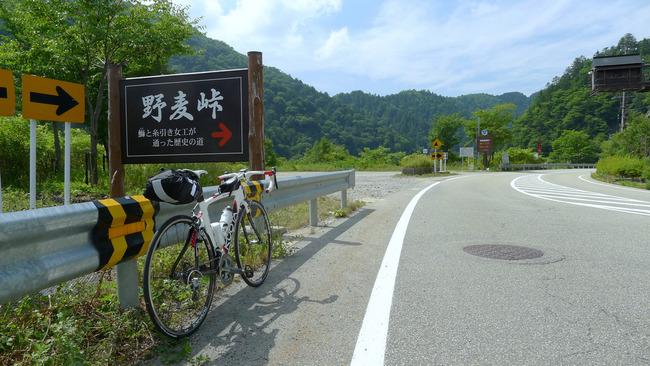 開田高原-015