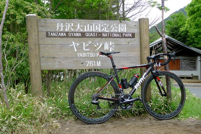 裏ヤビツ-006