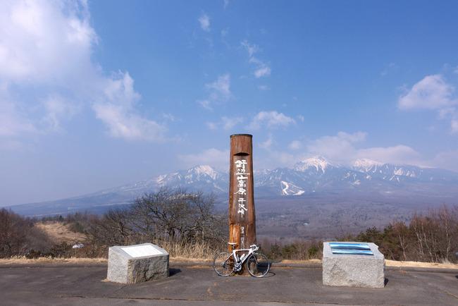 絶景の岩峰★瑞牆山-004