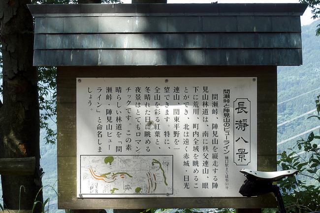 奥武蔵新緑ライド&天空のポピー-001