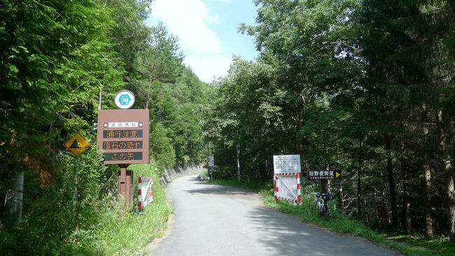 開田高原-021