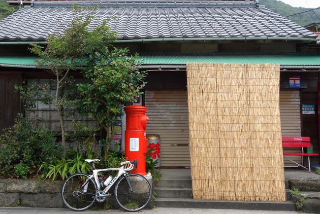 松輪-004