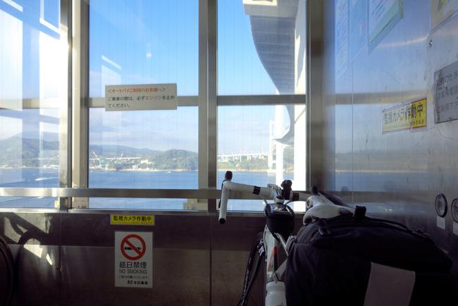 とびしま海道-002
