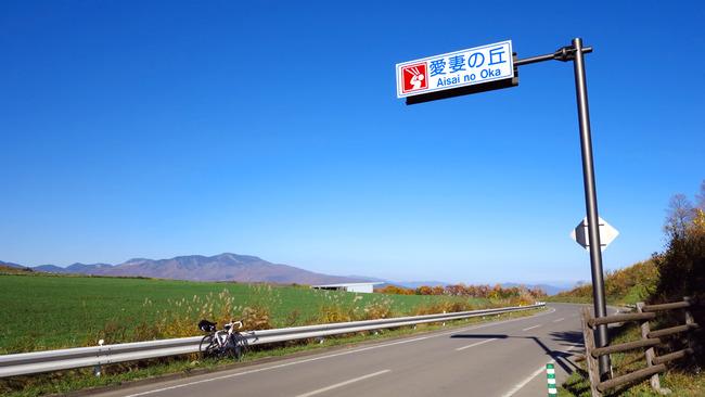 高峰高原-035
