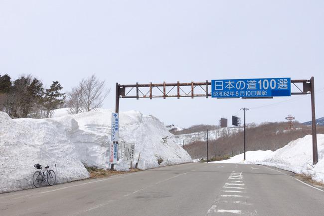 磐梯吾妻スカイライン-006