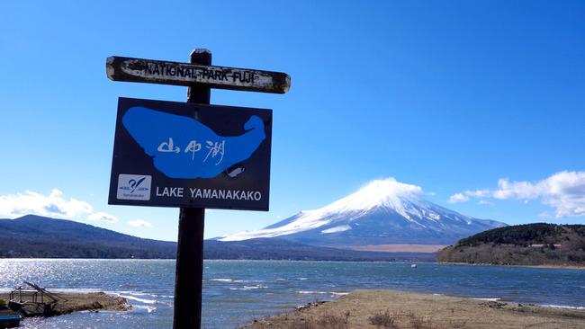 富士五湖絶景巡り