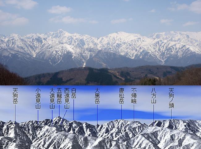 嶺方峠-016