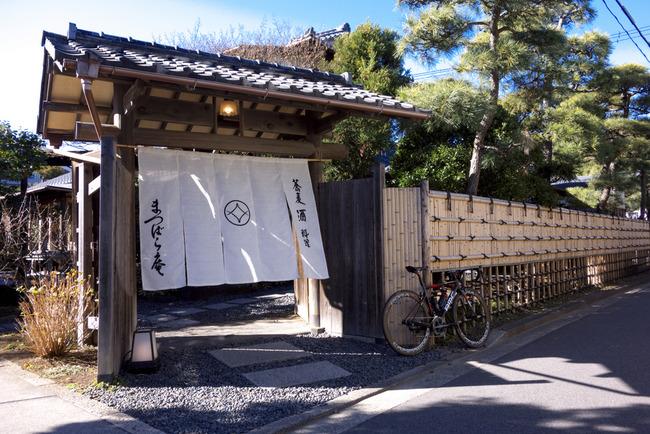 鎌倉紅葉見納め-002