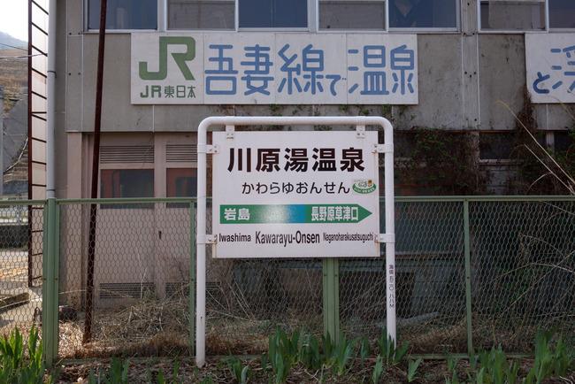 天空の志賀草津道路-001