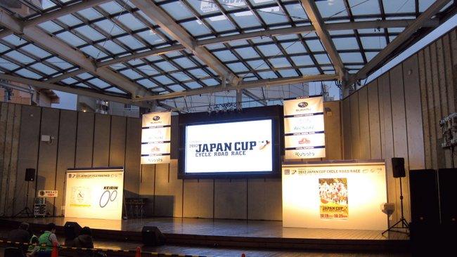 JAPACAP2012-012