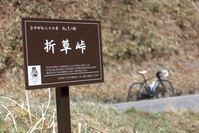 陣馬形山-006