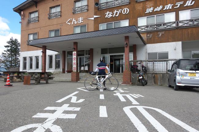 志賀草津道路-019
