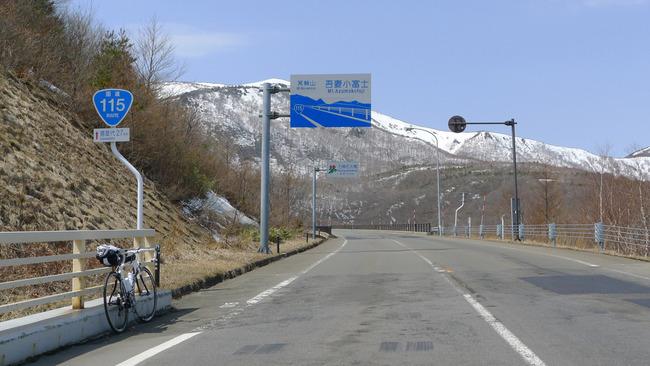 磐梯吾妻スカイライン-004