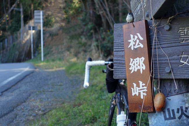 奥武蔵-005