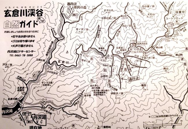 ユーシン渓谷-013