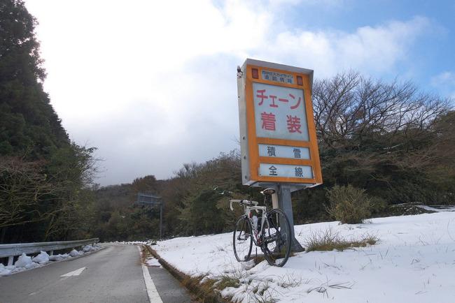西伊豆スカイライン-002