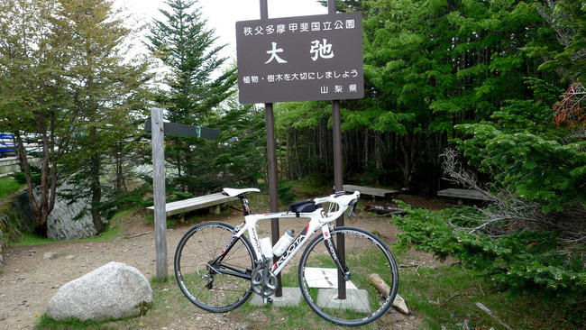 大弛峠-027