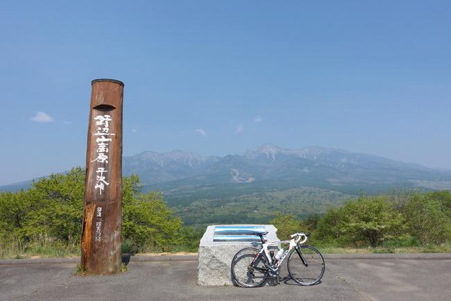 野辺山★瑞牆山-003