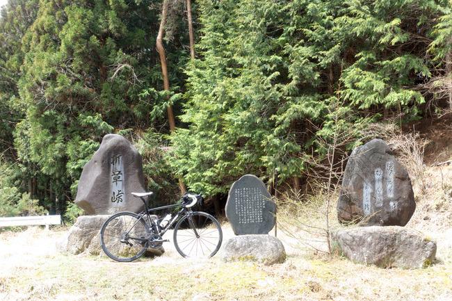陣馬形山-005