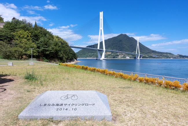 しまなみ海道-008