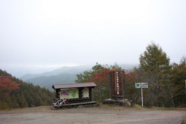 大弛峠・三国峠-023