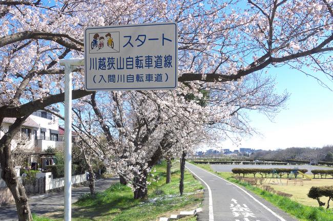 入間川越-001