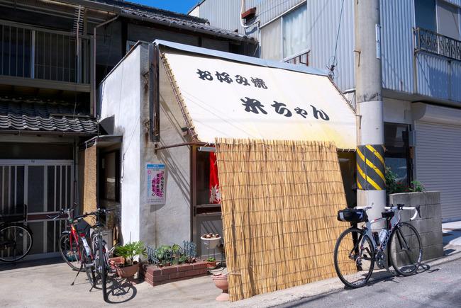 しまなみ海道-009