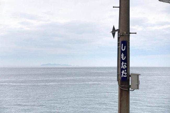 馬島&下灘駅-016