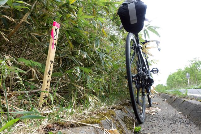 十勝岳ヒルクラ-011
