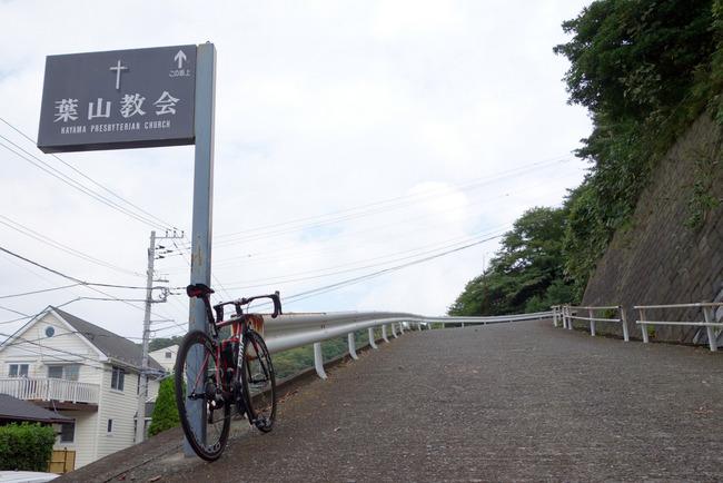 三崎往復-003