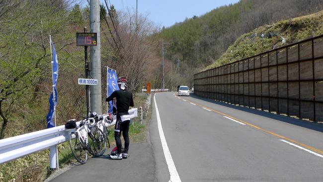 志賀草津道路-004