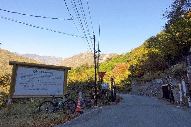 林道東俣線-004