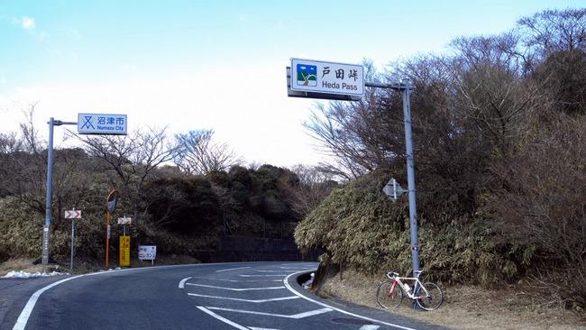 西伊豆スカイライン-004