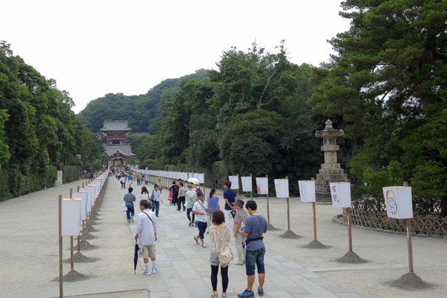 鎌倉ぼんぼり祭-004