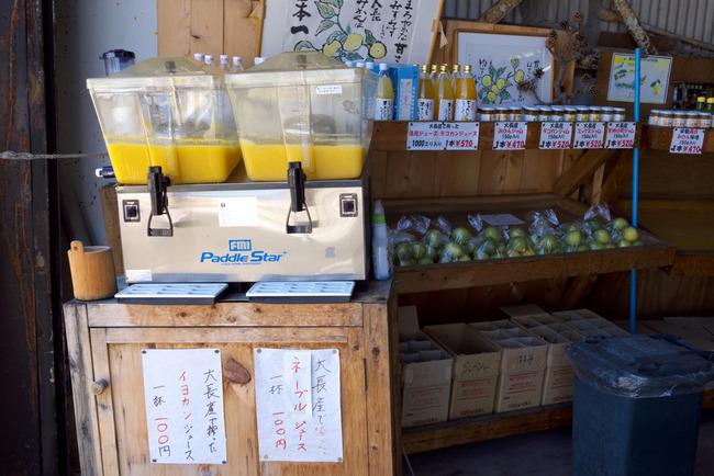 とびしま海道-012