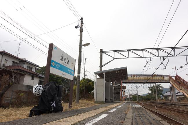 馬島&下灘駅-013