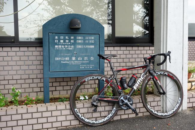 三崎往復-004