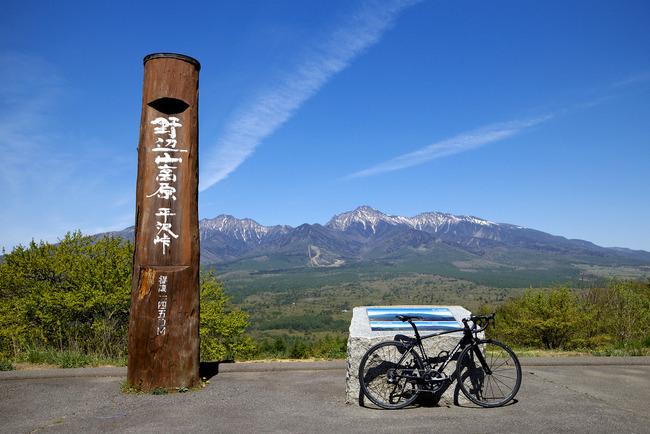 八ヶ岳・瑞牆山-004
