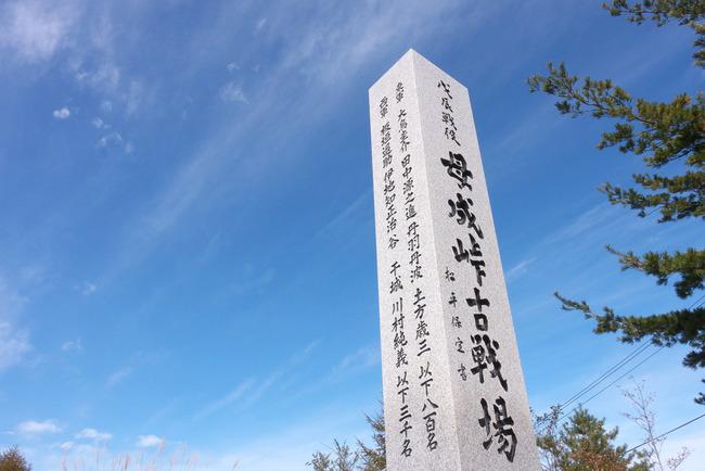 磐梯吾妻スカイライン-003