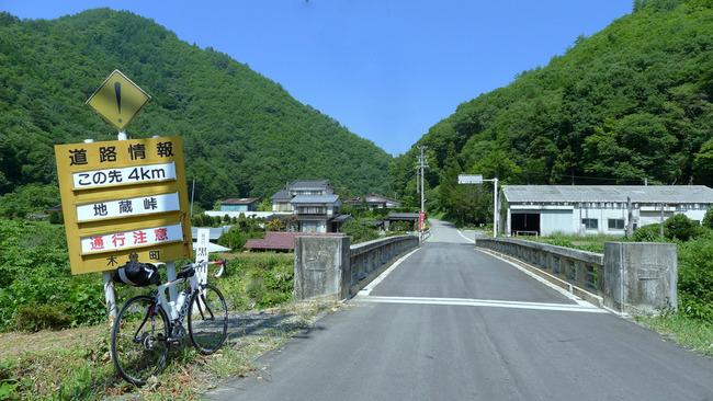 開田高原-004