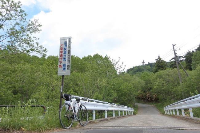 志賀草津道路-022