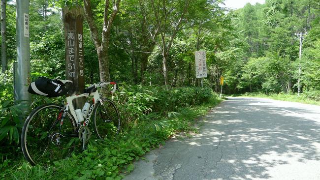 開田高原-013
