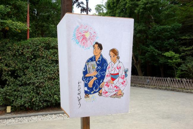 鎌倉ぼんぼり祭-005