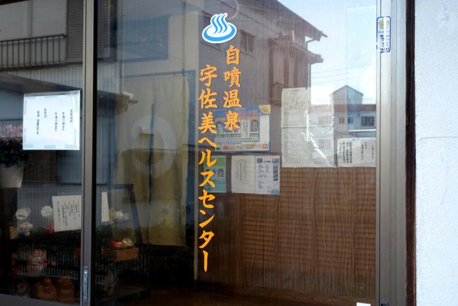西伊豆スカイライン-019