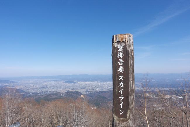 磐梯吾妻スカイライン-026