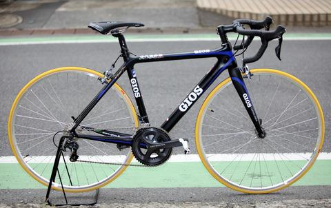2806-giosu-sakata