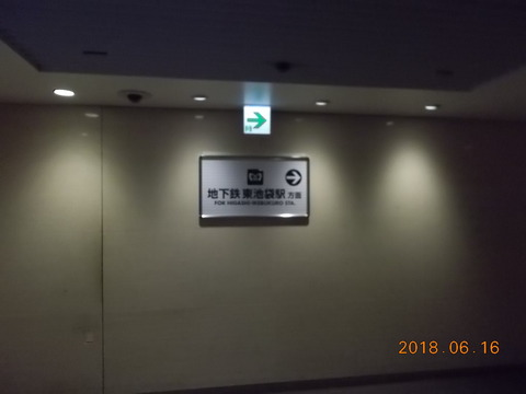 DSCN0879