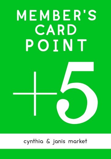 5POINT 縦 変更緑 モバイル用